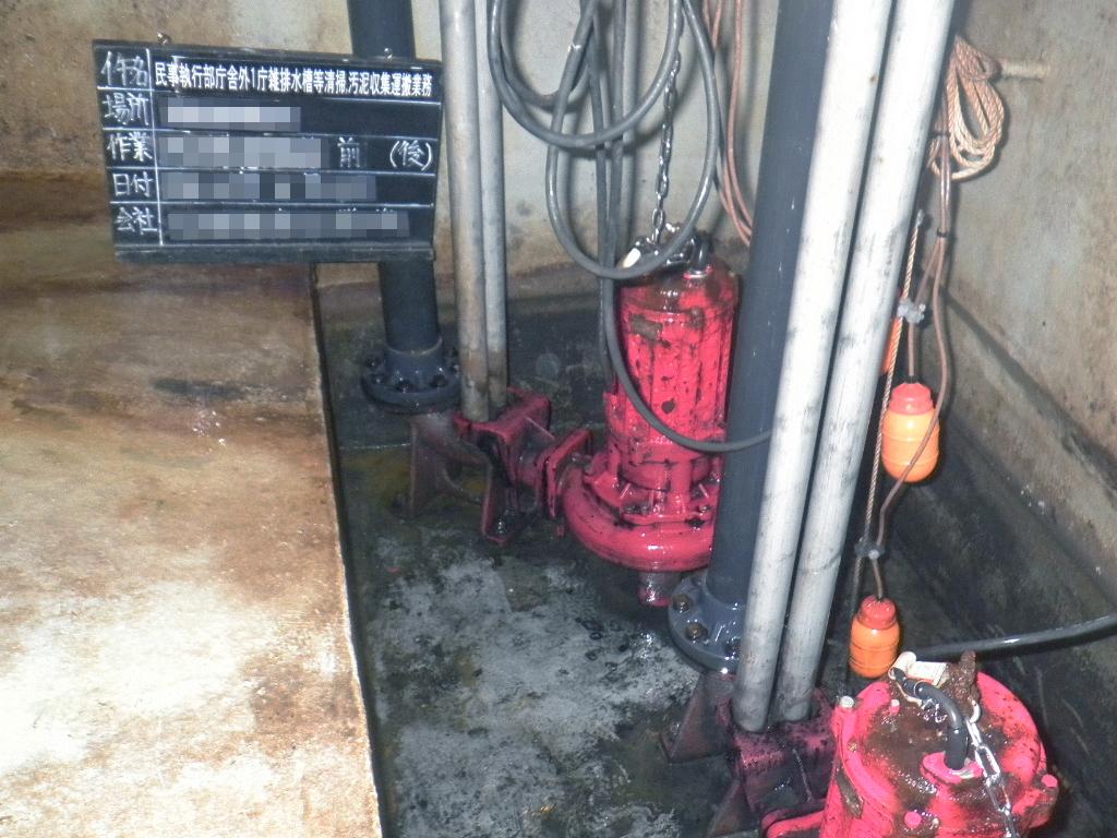 各排水槽清掃