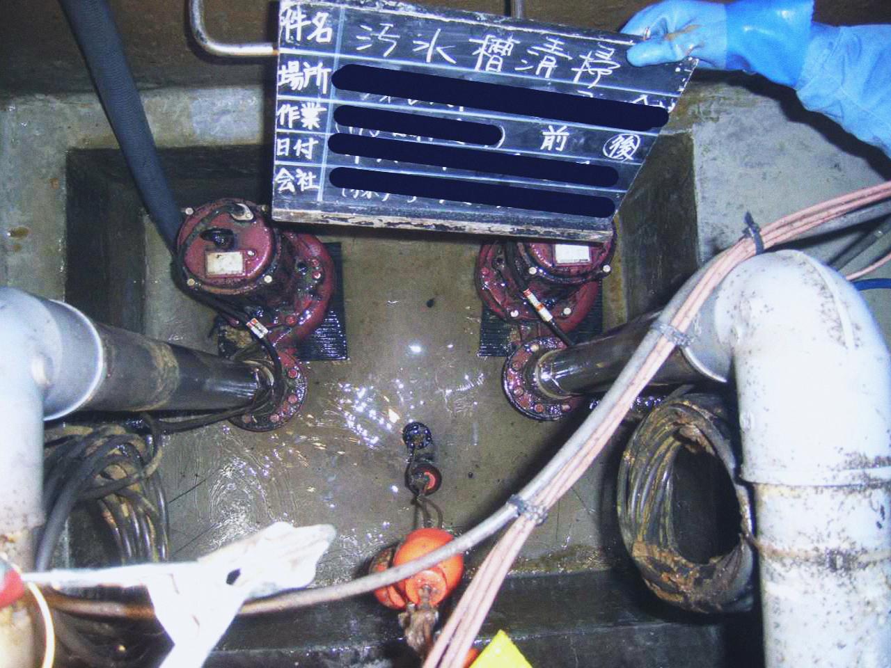 各排水槽清掃の作業後の写真